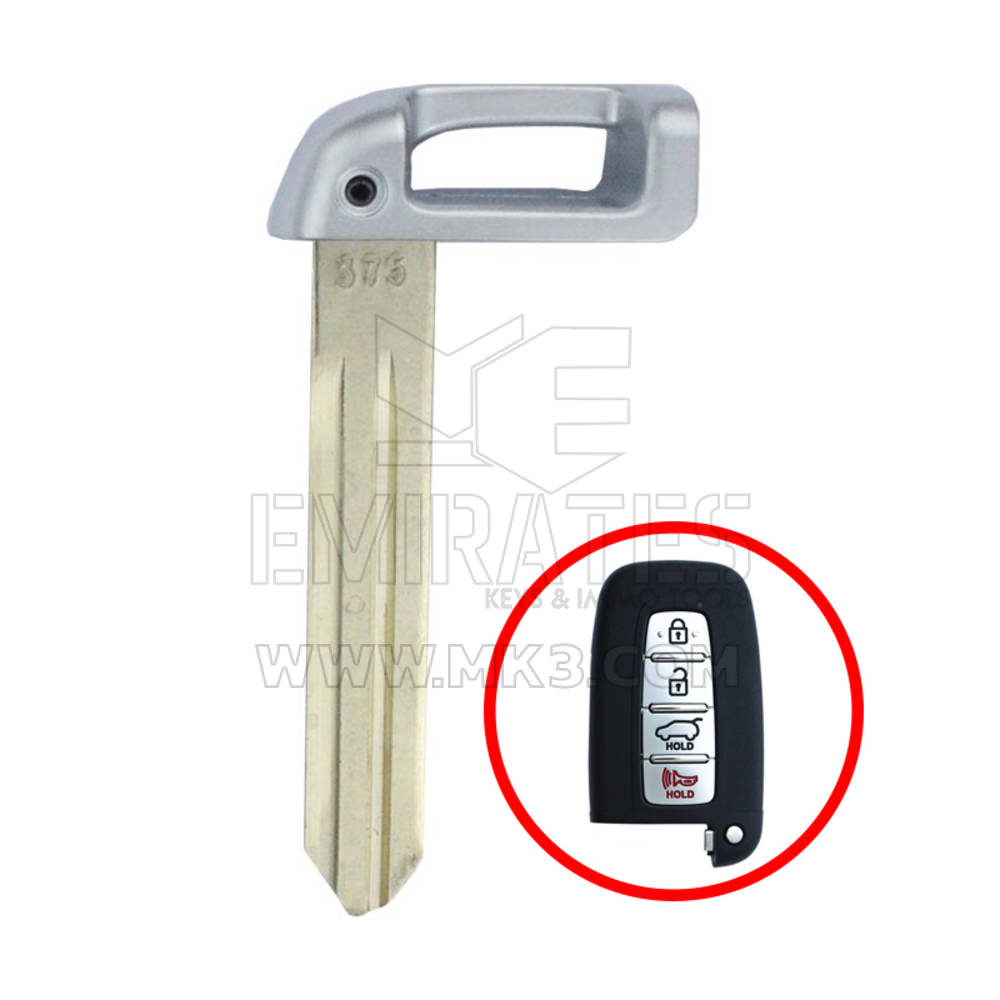 Hyundai Genuine Smart Key blade 81996-2M020