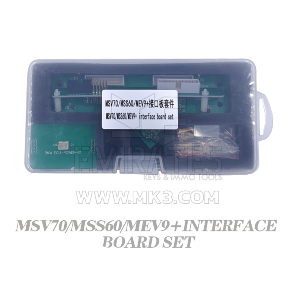 NEW Yanhua ACDP BMW MSV70/MEV9+ DME Adaptors ( Require ECU Clone Licence )